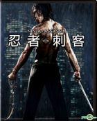 Ninja Assassin (DVD) (Taiwan Version)