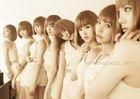 BEST (ALBUM+LIVE DVD)(Japan Version)