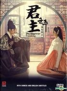 The Emperor: Owner of the Mask (2017) (DVD) (Ep.1-20) (End) (Multi-audio) (English Subtitled) (MBC TV Drama) (Singapore Version)