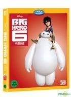 Big Hero 6 (Blu-ray) (3D) (Korea Version)