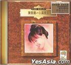 心滿意足 (24K Gold CD)