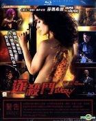 Everly (2014) (Blu-ray) (Hong Kong Version)