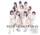 Yeah Yeah Yeah / Akogare no Stress-free / Hana, Takenawa no Toki  [Type B ANGERME Ver.] (Normal Edition) (Japan Version)