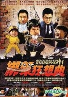 Accidental Kidnapper (DVD) (Taiwan Version)