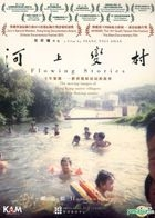 Flowing Stories (2012) (DVD) (Hong Kong Version)