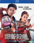 Sweet Alibis (2014) (Blu-ray) (English Subtitled) (Taiwan Version)