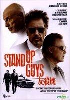 Stand Up  Guys (2012) (DVD) (Hong Kong Version)
