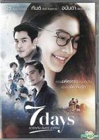7 Days (2018) (DVD) (Thailand Version)
