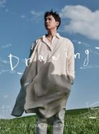 Drawing (ALBUM+DVD) (First Press Limited Edition)(Japan Version)