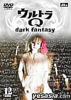 Ultra Q - Dark Fantasy case 12 (DVD) (Japan Version)