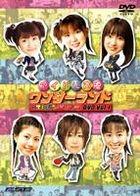 Idol Seiyu Wonderland - Akihabara Johokyoku Vol.1 (Japan Version)