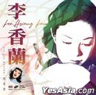 Yie Lai Hsiang (Picture Disc) (Vinyl LP) (Limited Edition)
