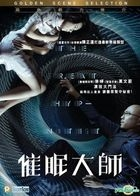 The Great Hypnotist (2014) (DVD) (Hong Kong Version)