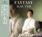 Fantasy (Japan Version Record)