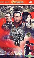 Ancient Terracotta War Situation (H-DVD) (End) (China Version)