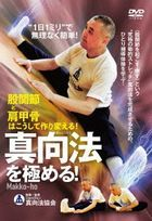 Matsukouhoukiyou ka matsukouhouokiwa