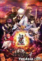 Gintama: The Final (2021) (DVD) (Hong Kong Version)
