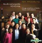 Yo Yo Ma : Silk Road Project - New Impossibilities (Korea Version)