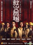 As The Light Goes Out (DVD-9) (China Version)