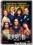 Misbehaviour (2020) (DVD) (Taiwan Version)