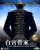 The Butler (2013) (Blu-ray) (Hong Kong Version)