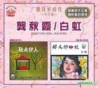 UMG EMI Mandarin Reissue Series - Kung Chiu Hsia / Bai Hung (2CD)