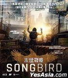 Songbird (2020) (Blu-ray) (Hong Kong Version)