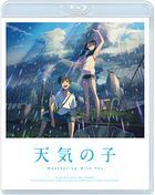 Weathering With You (Blu-ray) (Standard Edition) (English Subtitled) (Japan Version)