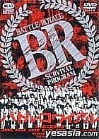 Battle Royale (Japan Version)