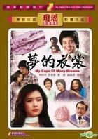 My Cape Of Many Dreams (DVD) (Hong Kong Version)