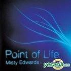 Misty Edwards - Point Of Life (Korea Version)