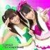 Like an Angel - Ver.A (Japan Version)