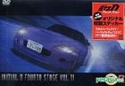 Initial D Fourth Stage Vol.11 (Japan Version)