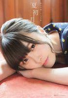 Sagara Mayu 1st Photobook 'Natsuhazuki'
