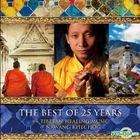 Nawang Khechog - The Best of 25 Years (2CD) (Korea Version)