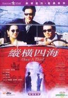 Once A Thief (1991) (DVD) (Digitally Remastered & Restored) (Hong Kong Version)