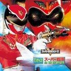 TV Size! Super Sentai Shudaika Zenshu (Japan Version)