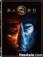 Mortal Kombat (2021) (DVD) (Taiwan Version)