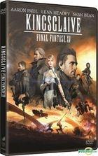 Kingsglaive: Final Fantasy XV (2016) (DVD) (Hong Kong Version)