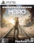 Metro Exodus Complete Edition (Japan Version)