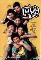 August Friends (DVD) (泰國版)