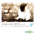 Hong Soon Jee - Meditation From The Temporal World Vol. 3