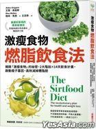 The Sirtfood Diet :The revolutionary plan for health and weight loss