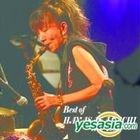 Hayasaka Sachi - Best of 1996 - 2005 (Korea Version)