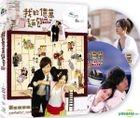Love Or Bread (DVD) (Vol. 2) (End) (Taiwan Version)