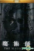 The Magician (1958) (DVD) (Taiwan Version)