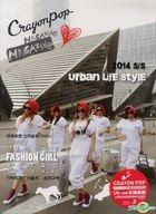 Crayon Pop Single Album - Uh-ee (Taiwan Version)