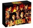 RESCUE - Tokubetsu Kodo Kyujo Tai DVD Box (DVD) (Japan Version)