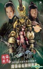 Jian Yu Online : Gui Lei Sha Shou (Rookie Package) (DVD Version)