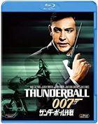 Thunderball  (Blu-ray) (Japan Version)